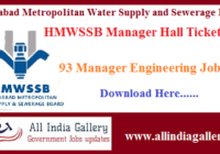 HMWSSB Manager Hall Ticket 2020