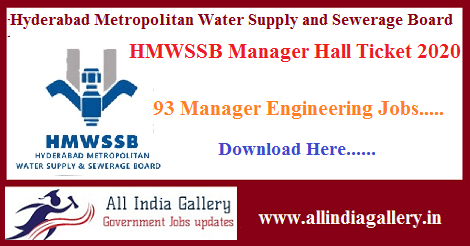 HMWSSB Manager Hall Ticket 2020