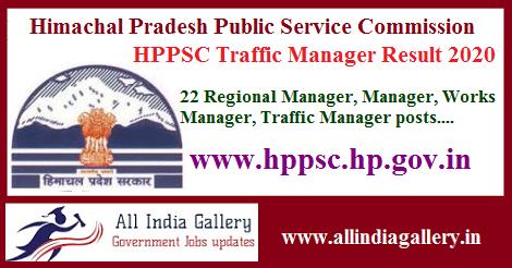 HPPSC Traffic Manager Result 2020
