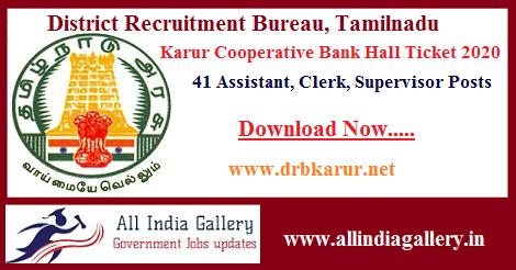 Karur District Cooperative Bank Hall Ticket 2020
