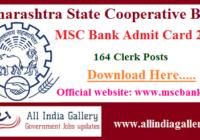 MSC Bank Admit Card 2020