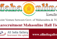 Maharecruitment Mahaonline Hall Ticket