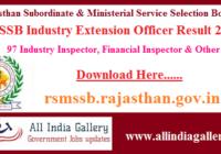 RSMSSB Industry Extension Officer Result 2020