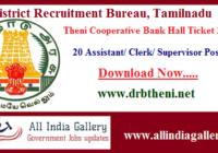 Theni Cooperative Bank Hall Ticket 2020