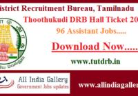 Thoothukudi Cooperative Bank Hall Ticket 2020