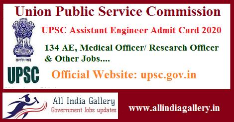 UPSC AE Admit Card 2020