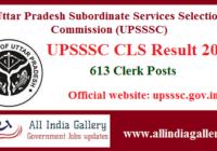 UPSSSC CLS Result 2020