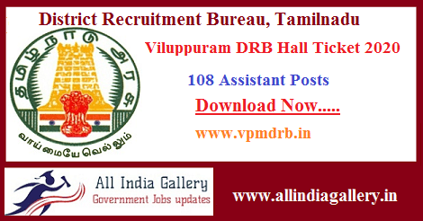 Viluppuram Cooperative Bank Hall Ticket 2020