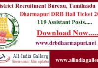 Dharmapuri Cooperative Bank Hall Ticket 2020