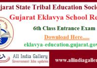Gujarat Eklavya School Result