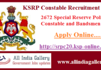 KSRP Constable Recruitment 2020