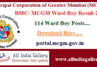 MCGM Ward Boy Result 2020