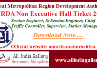 MMRDA Non Executive Hall Ticket 2020