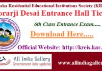 Morarji Desai Hall Ticket