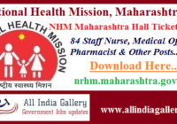 NHM Maharashtra Staff Nurse Hall Ticket 2020