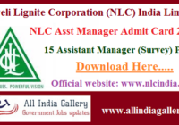 NLC Assistant Manager Admit Card 2020