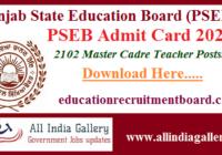 PSEB Master Cadre Teacher Admit Card 2020