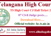 TS High Court Civil Judge Hall Ticket 2020