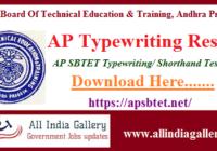 AP Typewriting Result
