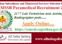 RSMSSB Paramedical Recruitment 2020