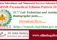 RSMSSB Paramedical Syllabus Pattern 2020