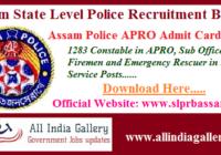 Assam Police APRO Admit Card 2020