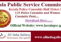 Kerala PSC Police Constable Hall Ticket 2020