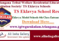 TS Eklavya School Result