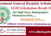 GGH Srikakulam Staff Nurse Result 2020