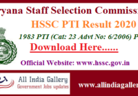 HSSC PTI Result 2020