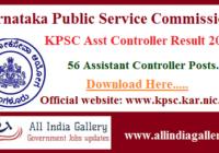 KPSC Assistant Controller Result 2020