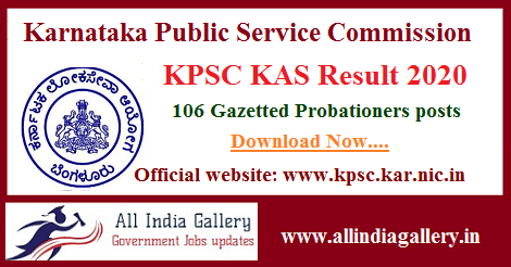 KPSC KAS Result 2020