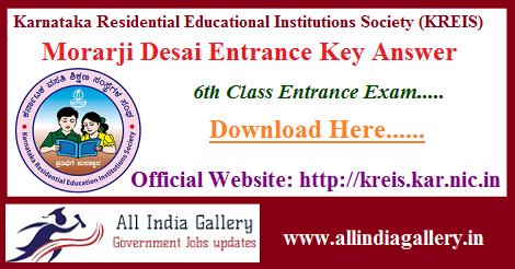Morarji Desai Exam Key Answer