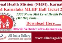NHM Karnataka MLHP Hall Ticket 2020