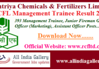 RCFL Management Trainee Result 2020