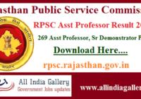 RPSC Assistant Professor Result 2020
