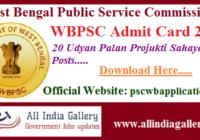 WBPSC Udyan Palan Projukti Sahayak Admit Card 2020
