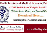 AIIMS Delhi Store Keeper Result 2020