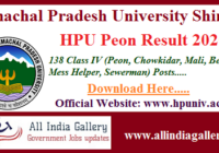 HPU Peon Result 2020