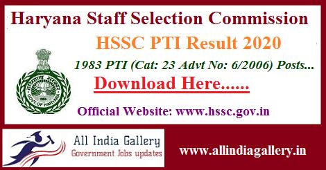 Haryana SSC PTI Result 2020