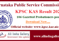 KPSC Gazetted Probationers Result 2020