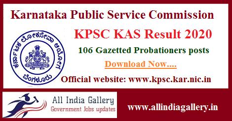 KPSC Gazetted Probationers Result 2020