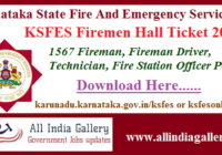KSFES Firemen Hall Ticket 2020
