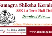 Samagra Shiksha Kerala First Terminal Evaluation Hall Ticket