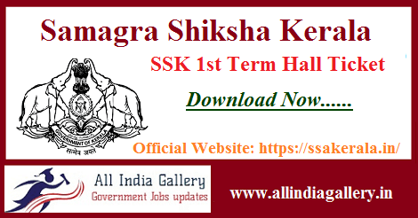 Samagra Shiksha Kerala First Terminal Evaluation Hall Ticket