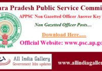 APPSC Non Gazetted Officer Answer Key 2020