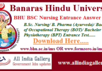 BHU BSC Nursing Entrance Answer Key