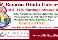 BHU BSC Nursing Entrance Result