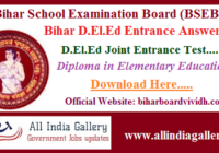 Bihar DELED Entrance Answer Key
