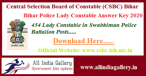 Bihar Police Lady Constable Answer Key 2020
